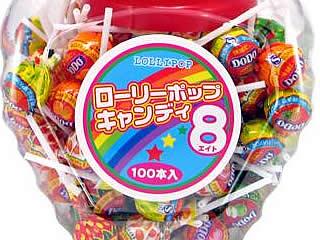 駄菓子 飴キャンディ ローリーポップ8 単価約8円 100入